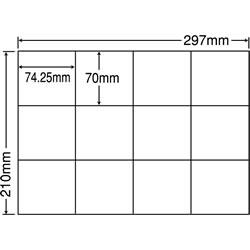 ナナ C12S シートカットラベル(マルチタイプ)