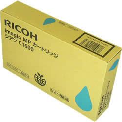RICOH 600018 MPカートリッジ シアン C1600 純正