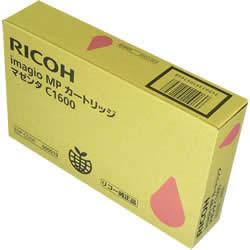RICOH 600019 MPカートリッジ マゼンタ C1600 純正 1セット=6本