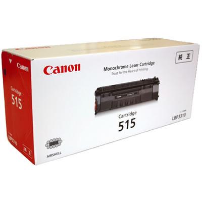 CANON 1975B004 トナーカートリッジ515 国内純正