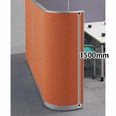 パーテーションLPX 90度コーナーパネル 高さ1500 幅450 オレンジ