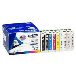 EPSON IC9CL55 インクカートリッジ 9色セット 純正