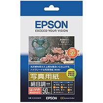 EPSON KH50MSHR 写真用紙<絹目調>