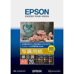 EPSON KA320MSHR 写真用紙<絹目調> A3
