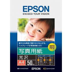 EPSON KA450PSKR 写真用紙<光沢> A4