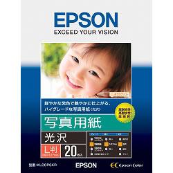 EPSON KL20PSKR 写真用紙<光沢> L判