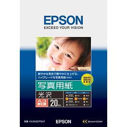 EPSON KA3N20PSKR 写真用紙<光沢> A3ノビ