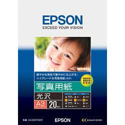 EPSON KA320PSKR 写真用紙<光沢> A3