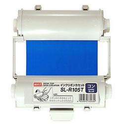 マックス SL-R105Tコン ビーポップ100タイプインクリボン 紺