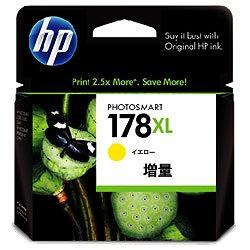 HP CB325HJ HP178XL インクカートリッジ イエロー 増量 純正