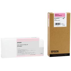 EPSON ICVLM57 インクカートリッジ ビビッドライトマゼンタ 純正