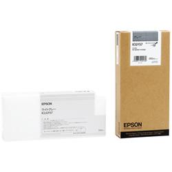 EPSON ICGY57 インクカートリッジ グレー 純正