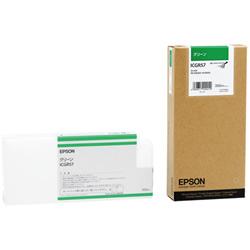 EPSON ICGR57 インクカートリッジ グリーン 純正