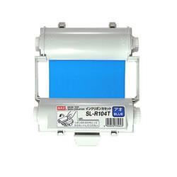 マックス SL-R104Tアオ ビーポップ100タイプインクリボン 青