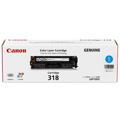 CANON 2661B003 トナーカートリッジ318 シアン 国内純正
