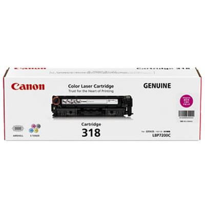CANON 2660B003 トナーカートリッジ318 マゼンタ 国内純正