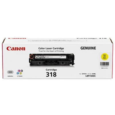 CANON 2659B003 トナーカートリッジ318 イエロー 国内純正