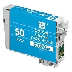 エコリカ ECI-E50C リサイクルインク シアン