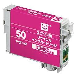 エコリカ ECI-E50M リサイクルインク マゼンタ