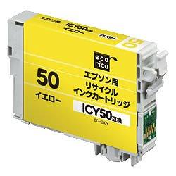 エコリカ ECI-E50Y リサイクルインク イエロー