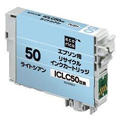 エコリカ ECI-E50LC リサイクルインク ライトシアン