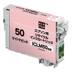 エコリカ ECI-E50LM リサイクルインク ライトマゼンタ
