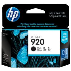 HP CD971AA HP920 インクカートリッジ 黒