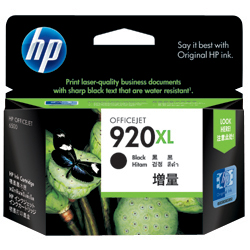 HP CD975AA HP920XL インクカートリッジ 黒 増量