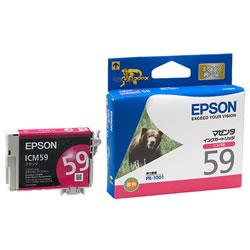EPSON ICM59 インクカートリッジ マゼンタ 純正