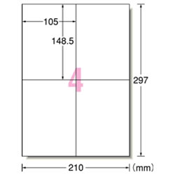 エーワン 31312 再生紙マルチプリンタラベル 4面 A4判