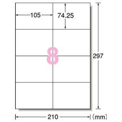 エーワン 31314 再生紙マルチプリンタラベル 8面 A4判