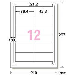 エーワン 31334 再生紙マルチプリンタラベル 12面 A4判