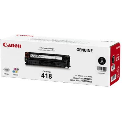 CANON 2662B007 トナーカートリッジ418 ブラック 国内純正