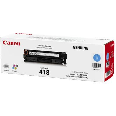 CANON 2661B004 トナーカートリッジ418 シアン 国内純正
