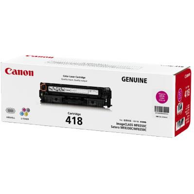 CANON 2660B004 トナーカートリッジ418 マゼンタ 国内純正