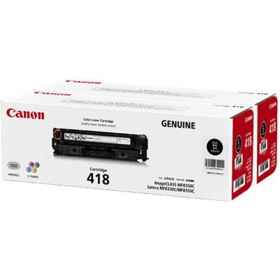 CANON 2662B008 トナーカートリッジ418VP ブラック 国内純正