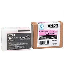 EPSON ICVLM48 インクカートリッジ ビビッドライトマゼンタ 純正