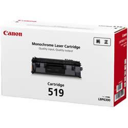 CANON 3479B004 トナーカートリッジ519 国内純正