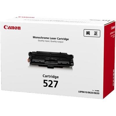 CANON 4210B001 トナーカートリッジ527 国内純正