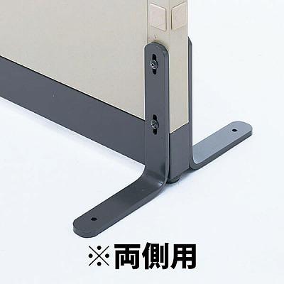 SF-LP3シリーズ用オプション 安定脚 両側用