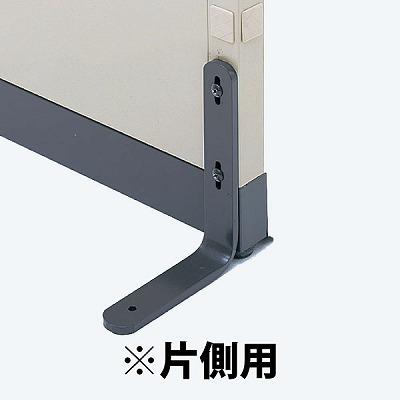 SF-LP3シリーズ用オプション 安定脚 片側用