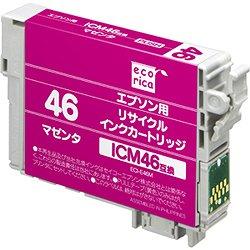 エコリカ ECI-E46M リサイクルインク マゼンタ