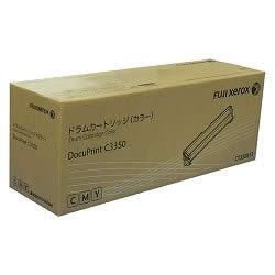 FUJI XEROX CT350813 ドラムカートリッジ カラー 純正