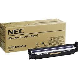 NEC PR-L9100C-35 ドラムカートリッジ カラー 純正