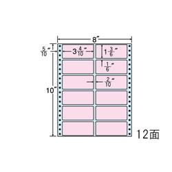 ナナ MM8A ピンク 連続ラベル カラーシリーズ 12面