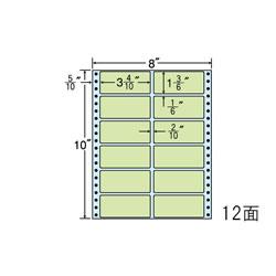 ナナ MM8A グリーン 連続ラベル カラーシリーズ 12面