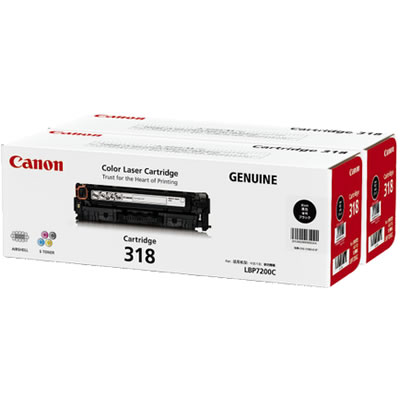 CANON 2662B006 トナーカートリッジ318VP ブラック 2本パック 国内純正