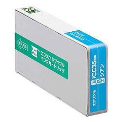 エコリカ ECI-E47C リサイクルインク シアン