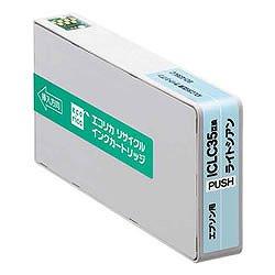 エコリカ ECI-E47LC リサイクルインク ライトシアン