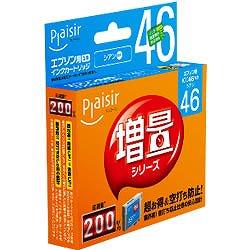 Plaisir PLE-ZE46C インク シアン 汎用品 (増量シリーズ)